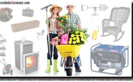 МАГАЗИНЫ товаров для дома и