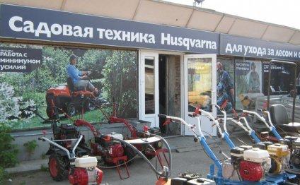 Магазин «Husqvarna-Садовая