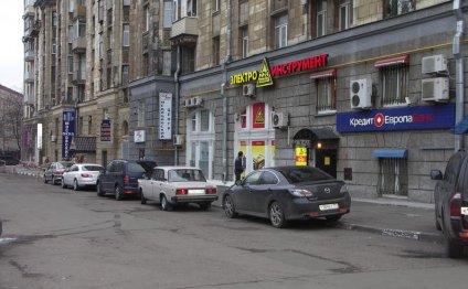 Вид на магазин с улицы